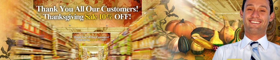 Thanksgiving Thank You To Customers Sale