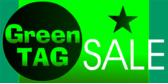 Sale Green Tag