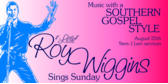 church concert southern singer