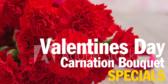 roses carnation valentine bouquet