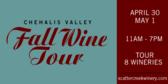 fall-wine-tour