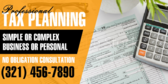 Business or Personal Tax Returns