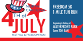4th-of-july-banners
