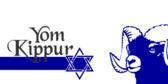 Yom Kippur Signs Online