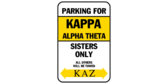 parking for members only sign template